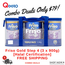 Friso Gold Step 4 Bright Star Formulated Milk Powder for Children 3 Years  Above 3 x 900g [Halal Certification] - FREE SHIPPING!!!