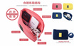 mini travel pouch / accessories pouch /Coin Pouch /Mobilephone protector /anti- vibration pouch