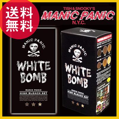 MANICPANICマニックパニックハイブリーチセット【送料無料】【manicpanicwhitebomb/ホワイトブリーチ/強力ブリーチ/業務用ブリーチ/カラーバターマニックパニックイリヤカラーコートデコレエンシェールズカラーに♪】