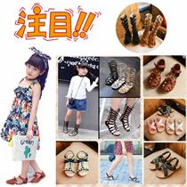 子供靴韓国風ファッションサンダルプリンセス靴 潮流のおしゃれ児童男女のデザインたくさんの種の設計スリッポン