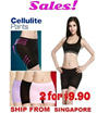 ORDER TODAY SHIP OUT TODAY 2016 NEW ANTI CELLULITE SAFETY SLIMMING PANTS FOR BODY SHAPING / CELLULITE BUSTING PANTIES