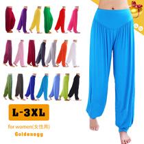 ☆Healthy Life◆For Women-Tai chi (chuan) Pants- Dance practice pants/ Yoga Pants◆ 20 Colors
