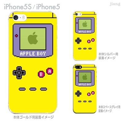 【iPhone5S】【iPhone5】【Clear Arts】【iPhone5sケース】【iPhone5ケース】【カバー】【スマホケース】【クリアケース】【クリアーアーツ】【Apple Boy】 47-ip5s-tm0028の画像