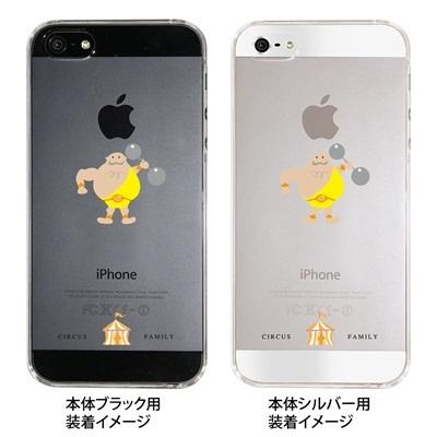 【iPhone5S】【iPhone5】【Clear Fashion】【iPhone5ケース】【カバー】【スマホケース】【クリアケース】【サーカス・ファミリー】 41-ip5-ao1012の画像
