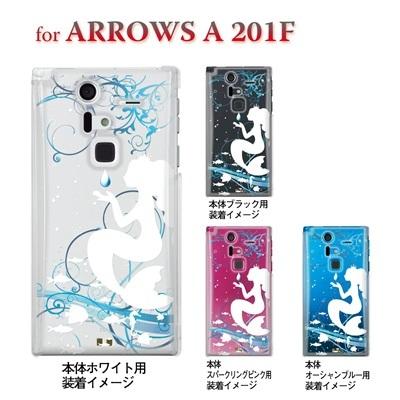 【ARROWS A 201F】【201F】【Soft Bank】【カバー】【スマホケース】【クリアケース】【クリアーアーツ】【人魚姫】 08-201f-ca0100aの画像