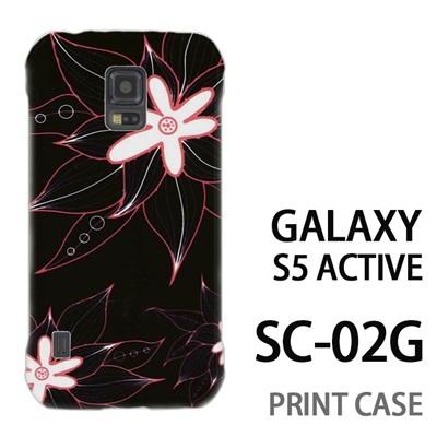 GALAXY S5 Active SC-02G 用『0624 黒の花』特殊印刷ケース【 galaxy s5 active SC-02G sc02g SC02G galaxys5 ギャラクシー ギャラクシーs5 アクティブ docomo ケース プリント カバー スマホケース スマホカバー】の画像