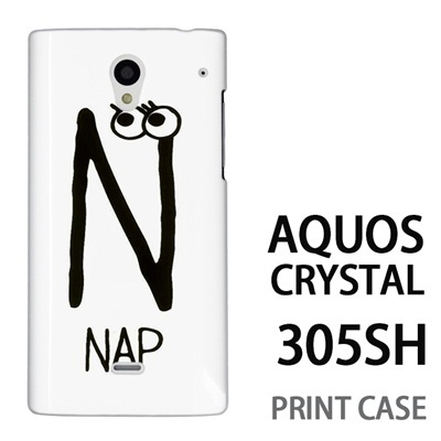 AQUOS CRYSTAL 305SH 用『0623 「N」』特殊印刷ケース【 aquos crystal 305sh アクオス クリスタル アクオスクリスタル softbank ケース プリント カバー スマホケース スマホカバー 】の画像