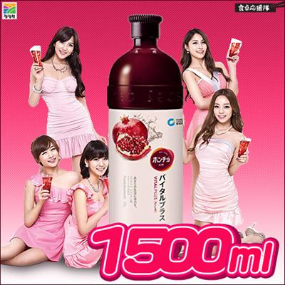 ホンチョ 紅酢 大容量 1500ml 飲むお酢 バイタルプラス「ダイエット1位」 [KARA] 美Body 飲めるざくろ紅酢 ざくろ 徳用 韓国では5人に1人が飲んでいます!美味しく飲めるホンチョ!の画像