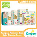 ◄ PAMPERS ► Active Baby / Premium Care Diapers ★ ULTRA BUNDLE DEAL ☆  Active Baby Size M/L/XL/XXL ☆ Premium Care Size NB/S/M/L/XL