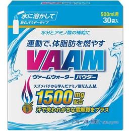 明治 ヴァーム(VAAM) ヴァームウォーターパウダー30袋(5.5g/1袋) 【VAAM アミノ酸 体脂肪 燃焼 減量】