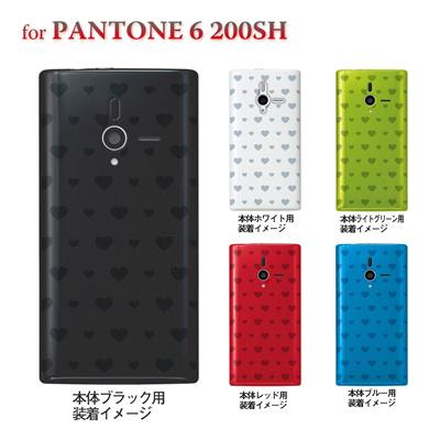 【PANTONE6 ケース】【200SH】【Soft Bank】【カバー】【スマホケース】【クリアケース】【トランスペアレンツ】【ミニハート】 06-200sh-ca0021kの画像