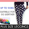 【17/01 Updated!】♥INSTOCK♥ PLUS SIZE Pants/Candy Colour Legging/Tights/Slim Design Pant/Trousers