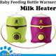 Sale!Korea Snow Bear HL-0803 Home Baby Feeding Bottle Warmer Milk Heater Appropriate Temperature christma