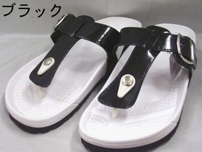 (B倉庫)メンズサンダル MZ-2045【tokai_1405】の画像