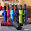 自動開閉折りたたみ傘(収納袋付き) 男女兼用 晴雨兼用 送料無料 ブラック ブルー ブラウン グリーン レッド ライトブルー ピンク ライトグリーン