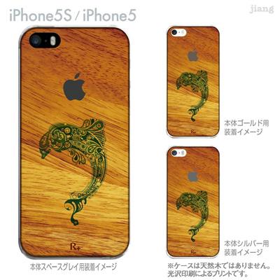 【iPhone5S】【iPhone5】【iPhone5sケース】【iPhone5ケース】【カバー】【スマホケース】【クリアケース】【Clear Arts】【木目柄】【ドルフィン】 06-ip5s-ca0240の画像