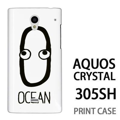 AQUOS CRYSTAL 305SH 用『0623 「O」』特殊印刷ケース【 aquos crystal 305sh アクオス クリスタル アクオスクリスタル softbank ケース プリント カバー スマホケース スマホカバー 】の画像