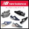 New Balance ニューバランス 大人気モデル574グレーシリーズ★ 送料無料 メンズ/レディース/ジュニアー(レディースサイズ) スニーカー 靴 KL574/W574/M574/WL696/U420/M990