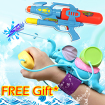 Fun Toy Watergun/ Pump Water Gun/ Fantastic Pool Games/ Watergun for Kids and Adults