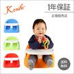 Karibu カリブ ソフトチェアー& トレイセット(トレイ付) 赤ちゃんのイス ベビーソファ ベビーチェア  PM3386 Karibu Seat with plastic Tray