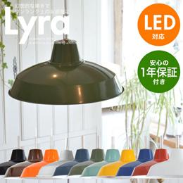スチールペンダント 2灯 ペンダントライト ダイニング CC-PP02 LED照明 電球別売り【送料無料】【smtb-f】