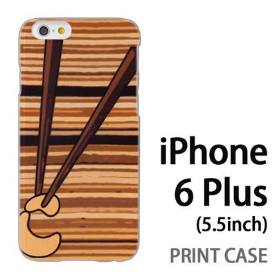 iPhone6 Plus (5.5インチ) 用『No1 C 割り箸』特殊印刷ケース【 iphone6 plus iphone アイフォン アイフォン6 プラス au docomo softbank Apple ケース プリント カバー スマホケース スマホカバー 】の画像