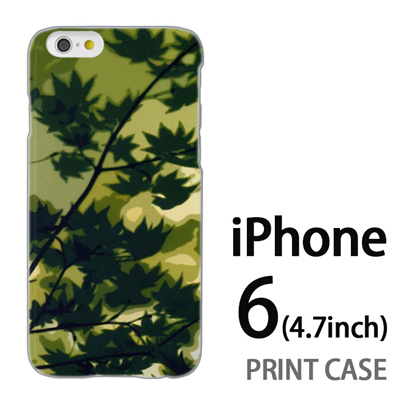 iPhone6 (4.7インチ) 用『No5 夏紅葉』特殊印刷ケース【 iphone6 iphone アイフォン アイフォン6 au docomo softbank Apple ケース プリント カバー スマホケース スマホカバー 】の画像