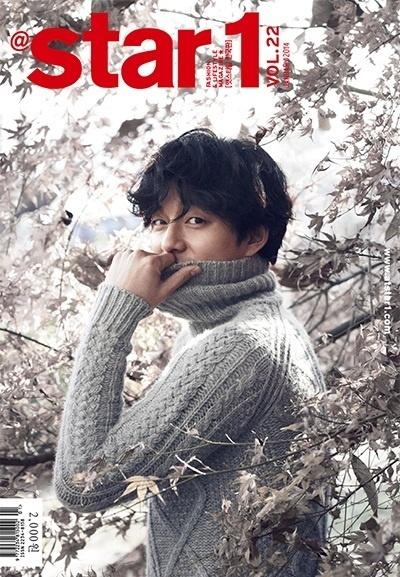 【クリックで詳細表示】【@STAR1公式販売店、各種チャート反映】★韓国雑誌 @STAR1 2014年 1月号 コンユ