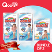 [GOO.N]【BUNDLE OF 3】Japan Version Diapers | Specially For Sensitive Baby Skin