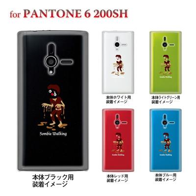 【PANTONE6 ケース】【200SH】【Soft Bank】【カバー】【スマホケース】【クリアケース】【ユニーク】【MOVIE PARODY】【ゾンビ】 10-200sh-ca0035の画像