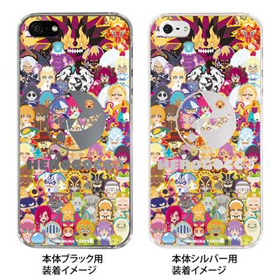 【iPhone5S】【iPhone5】【HEROGOCCO】【キャラクター】【ヒーロー】【Clear Arts】【iPhone5ケース】【カバー】【スマホケース】【クリアケース】【おしゃれ】【デザイン】【アニマル】 29-ip5-nt0001の画像