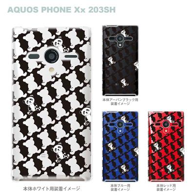 【AQUOS PHONEケース】【203SH】【Soft Bank】【カバー】【スマホケース】【クリアケース】【Clear Fashion】【アニマル】【シルエットパンダ】 22-203sh-ca0062の画像