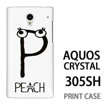 AQUOS CRYSTAL 305SH 用『0623 「P」』特殊印刷ケース【 aquos crystal 305sh アクオス クリスタル アクオスクリスタル softbank ケース プリント カバー スマホケース スマホカバー 】の画像