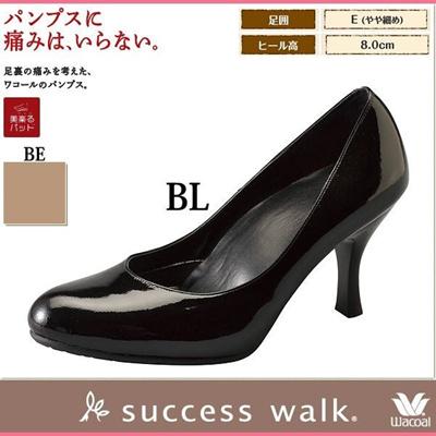 ワコール Wacoal パンプス 靴 ビジネス リクルート サクセスウォーク レディース WIN081の画像