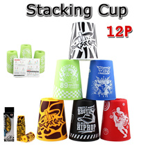Yongjun Genuine 12Pcs/set Sport Flying Speed Stacking Cups Rapid Luminous Cups Set UFO Cups With Bags Birsthday gift/ new year gifts/ christmas gits/educational toys