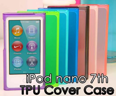 【送料無料】[TPU]iPod nano 第7世代 TPU素材ケース/カバー/ipod Nano保護ケース/IPOD NANO ジャケット/保護シート/7G専用ケース/第七世代/第7世代/ハードケース/ソフトケース/カバーの画像