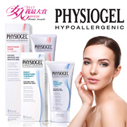 PHYSIOGEL A.I Calming Relieve | Daily Moisture Therapy Cream. For eczema.