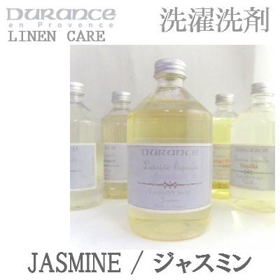 デュランスランドリーソープ(洗濯洗剤)ジャスミンの香り500ml
