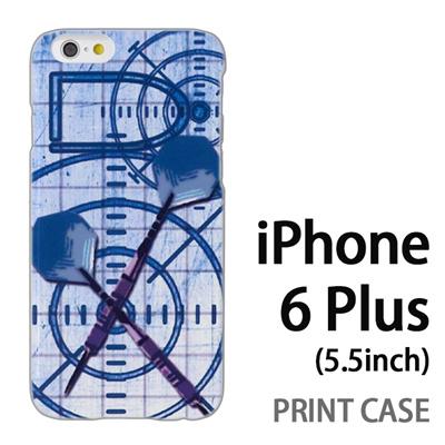 iPhone6 Plus (5.5インチ) 用『No1 D ダーツ 水色』特殊印刷ケース【 iphone6 plus iphone アイフォン アイフォン6 プラス au docomo softbank Apple ケース プリント カバー スマホケース スマホカバー 】の画像