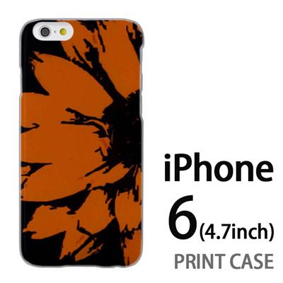 iPhone6 (4.7インチ) 用『No5 向日葵』特殊印刷ケース【 iphone6 iphone アイフォン アイフォン6 au docomo softbank Apple ケース プリント カバー スマホケース スマホカバー 】の画像