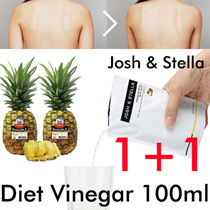 ★☆★1+1★☆★ KOREAN vinegar / 100ml / fruit vinegar / pineapple vinegar / TROPICAL PINE / Diet / JUICE / vinegar drink