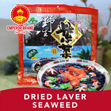 ?Dried Laver Seaweed ?0gm Offer?