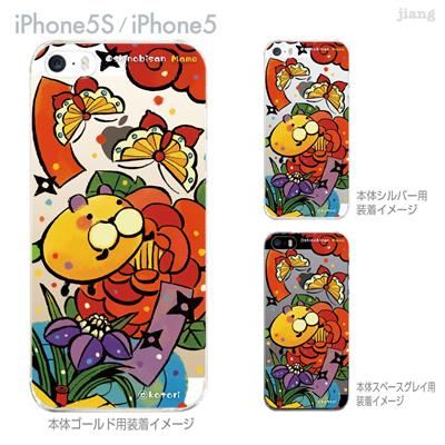 【iPhone5S】【iPhone5】【Clear Arts】【iPhone5sケース】【iPhone5ケース】【カバー】【スマホケース】【クリアケース】【クリアーアーツ】【イラスト】【ことり】【おしのびさん】【マメ】 48-ip5s-kt0006の画像
