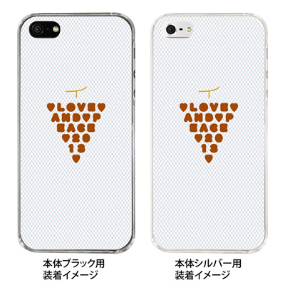 【iPhone5S】【iPhone5】【Clear Fashion】【iPhone5ケース】【カバー】【スマホケース】【クリアケース】 41-ip5-ao1028の画像