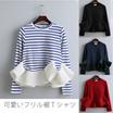 超可愛いフリフ裾長袖tシャツ 韓国ファッション 着やせtシャツ ボーダーtシャツ 無地tシャツ