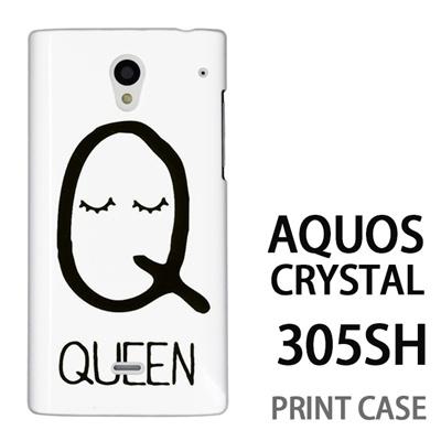 AQUOS CRYSTAL 305SH 用『0623 「Q」』特殊印刷ケース【 aquos crystal 305sh アクオス クリスタル アクオスクリスタル softbank ケース プリント カバー スマホケース スマホカバー 】の画像