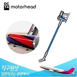 "Dyson Fluffy DC74 cordless vacuum cleaner that was adopted Motorhead ""soft roller cleaner head"""