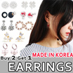 ★MADE IN KOREA ★Crazy Sale Earrings Buy 2 Get 1/Earring/925 Silver/14K plating//Nickel Free/Allegy F