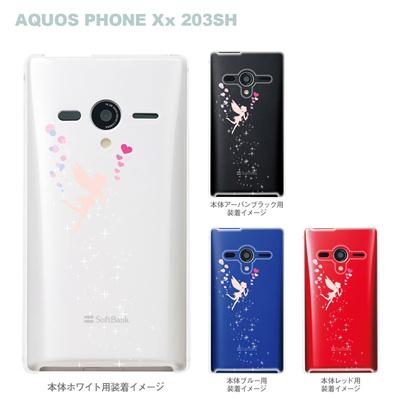 【AQUOS PHONEケース】【203SH】【Soft Bank】【カバー】【スマホケース】【クリアケース】【クリアーアーツ】【天使にキッス】 22-203sh-ca0071の画像