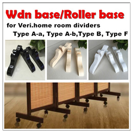 【Wooden base/foot】 suitable for Veri home Natural fibre/Bamboo woven/Japanese Shoji screens